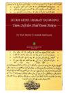 Syeikh Abdush Shamad Palembang Tokoh Shufi dan Jihad Dunia Melayu