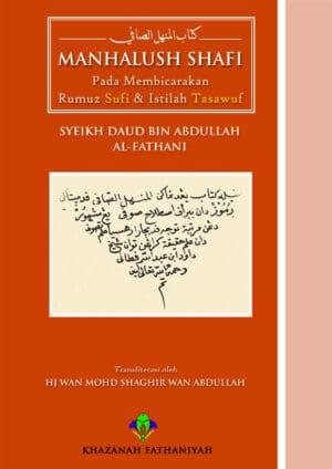 Manhalush Shafi Syeikh Daud Al-Fathani Membicarakan Rumuz Ahli Shufi