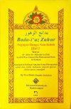 Badaiuz-zuhur-2